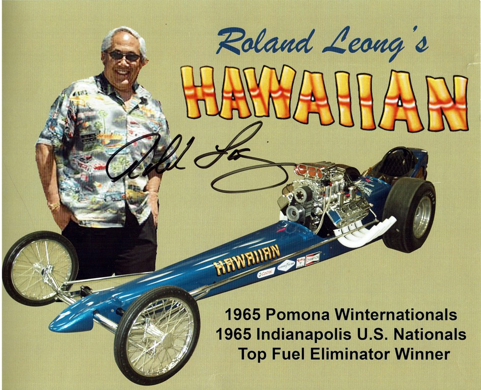 Roland Leong's Hawaiian